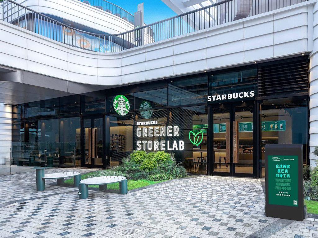 VegNews.StarbucksShanghai