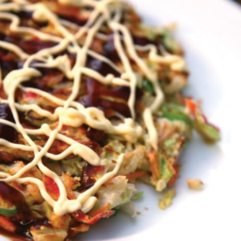 The Vegan Japanese Pizza You'll Become Addicted To