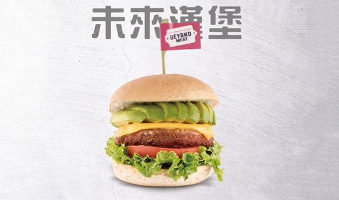 Beyond Burger Touches Down in Hong Kong
