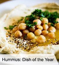 VegNews.SeptNewsletter.Hummus.jpg