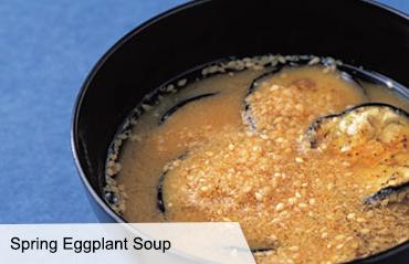 VegNews.EggplantSoup